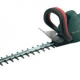 METABO HS8755